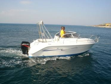 Катер Italmar Fishing 500